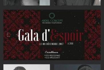 حفل غنائي خيري بالمغرب لإصلاح مدارس في مناطق نائية