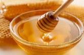 تفسير العسل في المنام ابن سيرين