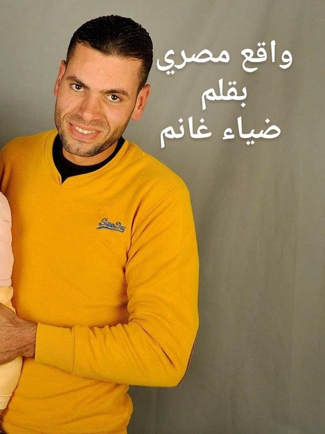 مقطوفات ملموسة  بحروف محسوسة  من واقع نعيشه  من قصيدة.. واقع مصري