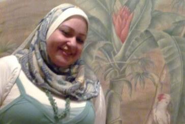 أسرة هبة خفاجى ترفض متاجرة الإخوان باسم ابنتهم