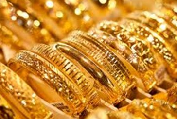 اسعار الذهب اليوم .. عيار 18 بـ 549 جنيه